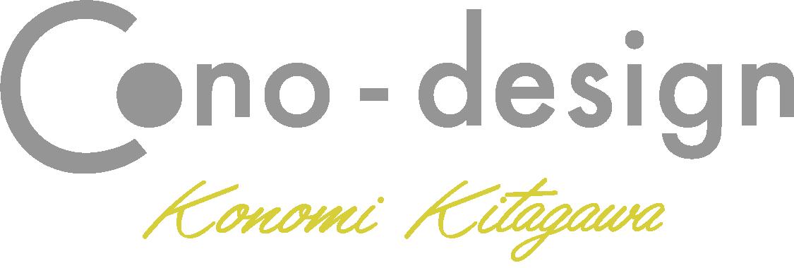 Cono-design Konomi Kitagawa