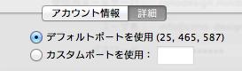 mail_setting_cap_02