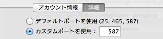 mail_setting_cap_03