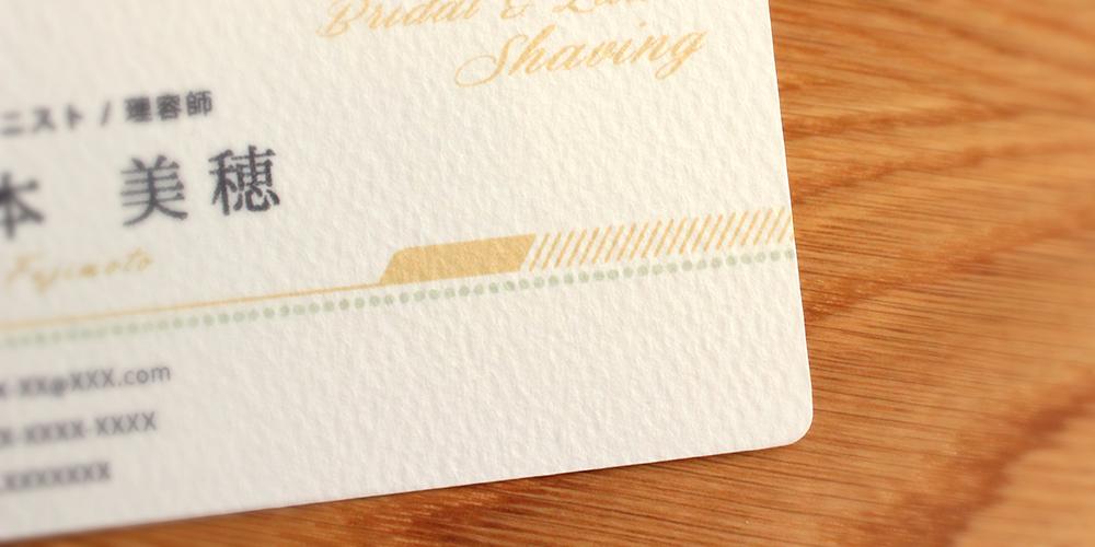 card01_shaving_sub1
