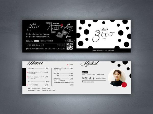 8tto様 名刺・カードic